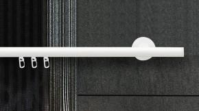 Mono (1-läufig) weiß mit passenden Träger und Gleiter