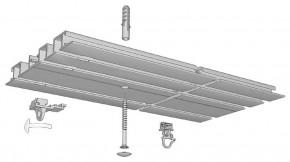 Gardinenschiene zum Einnuten Modell 581