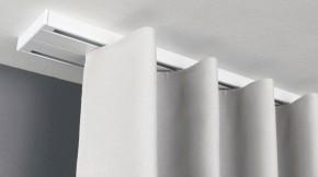 2 läufige Gardinenschiene zum Aufschrauben Modell 883